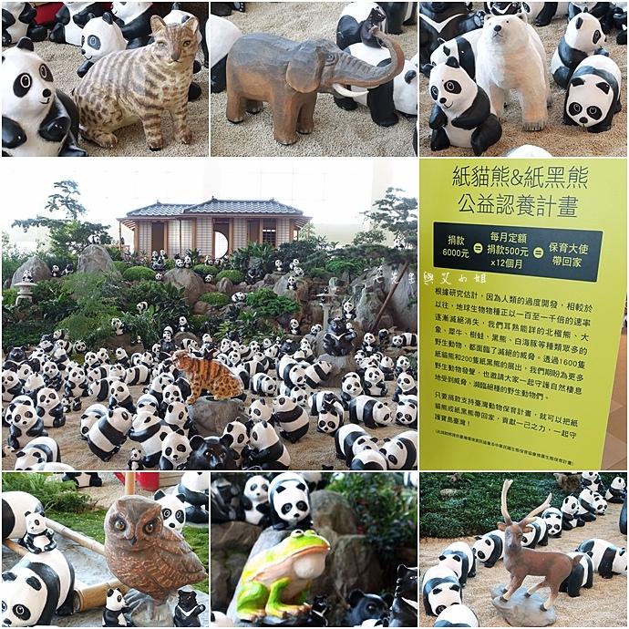 0 1600熊貓世界之旅-SOGO復興館日式庭園