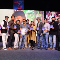 Dandupalyam 3 Movie Pre Release Function (37).JPG