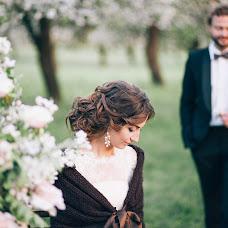 Wedding photographer Katya Chernyak (KatyaChernyak). Photo of 19.05.2016