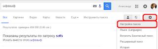 Google Chrome форум - фото 4