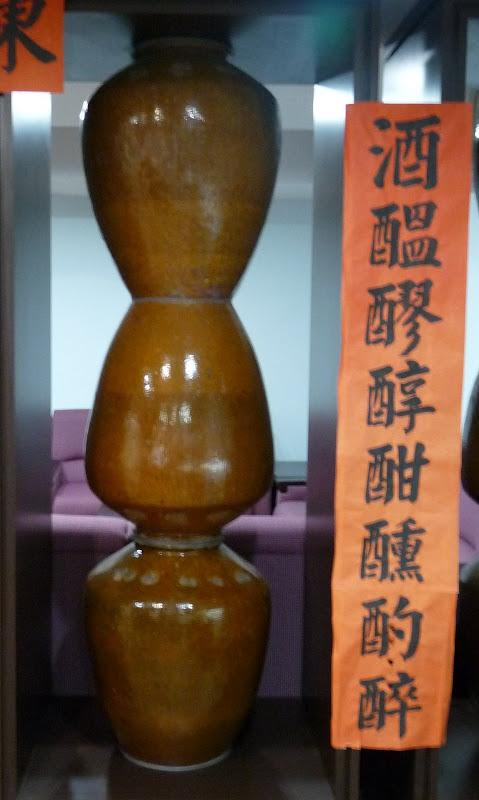 TAIWAN .Les Iles MATSU - P1280629.JPG