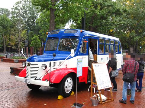 北海道バスフェスティバル2015 北海道中央バス まき太郎