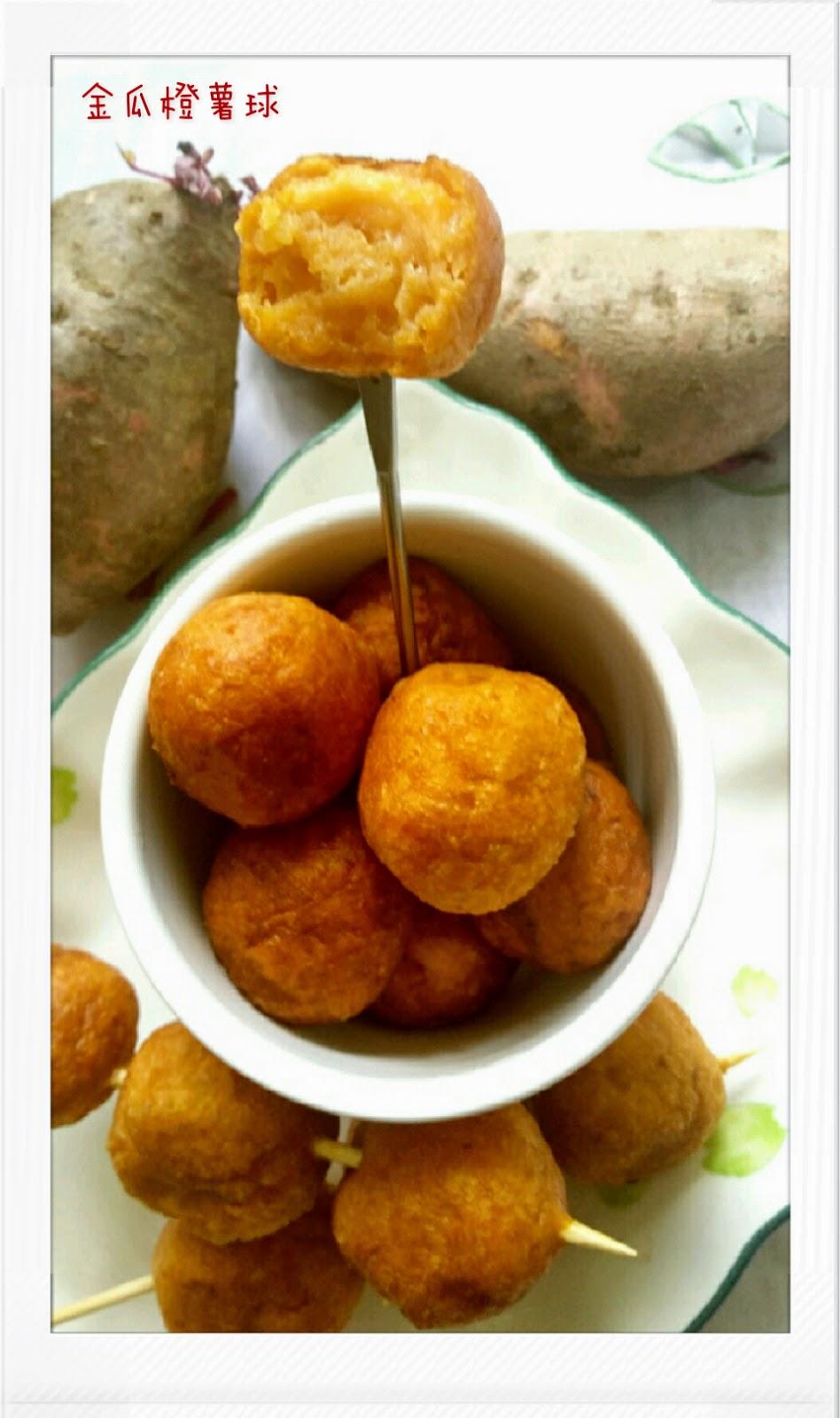 Bibi's Baking Journey: QQ金瓜橙薯球 (Pumpkin And Sweet Potato ...