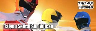 SUN VULCAN