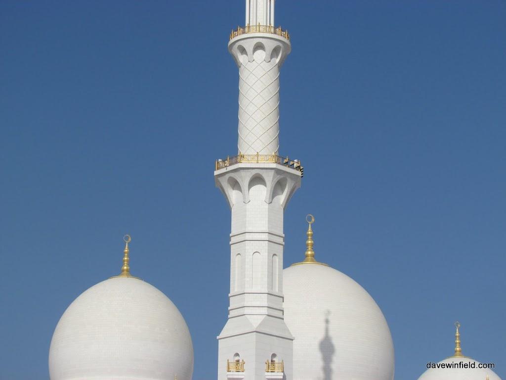 0070Sheik Zayfed Mosque