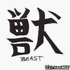 beast - tattoo designs