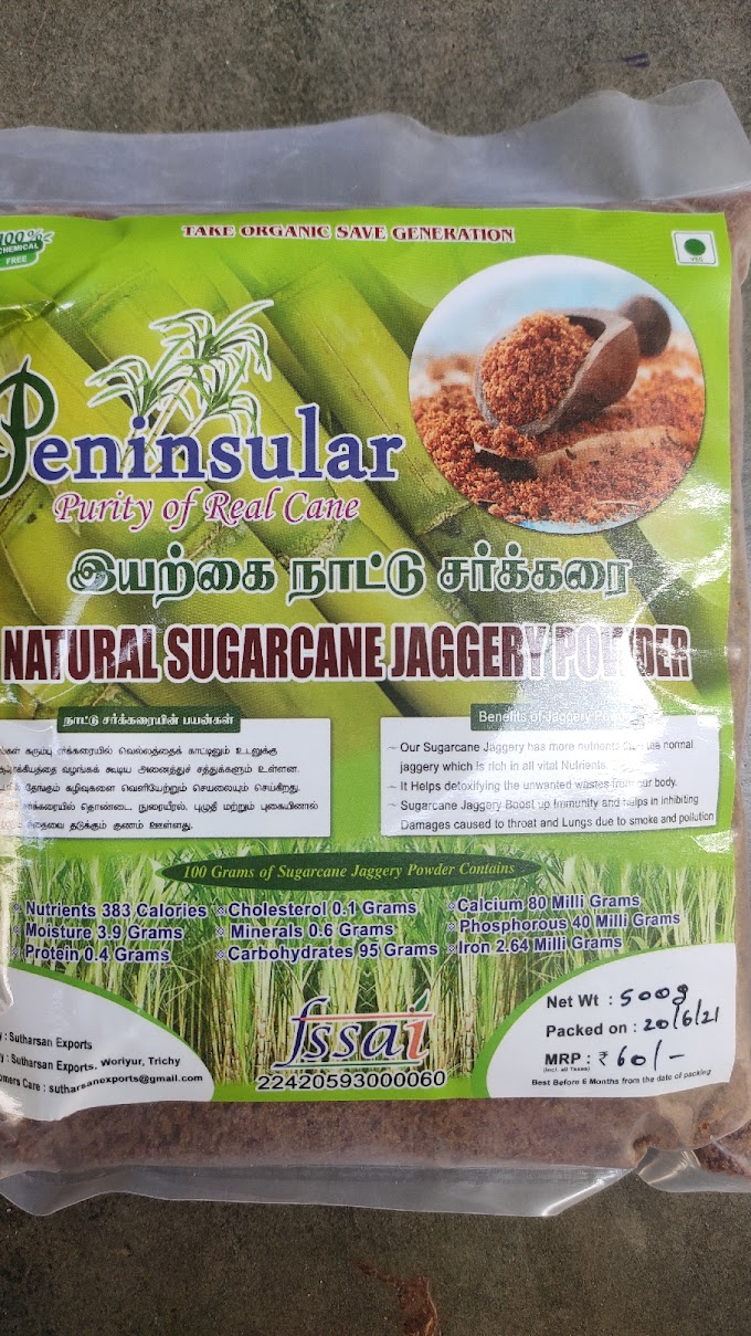 Health Benefits of Country sugar (நாட்டு சர்க்கரை)