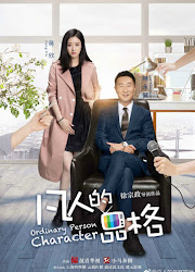 Ordinary Person Character China Drama