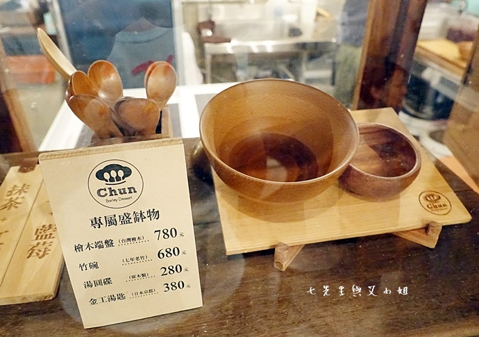 8 Chun純薏仁 台南大菜市美食