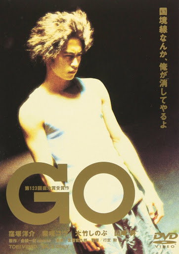[MOVIES] GO (DVDRip/MKV/1.79GB)
