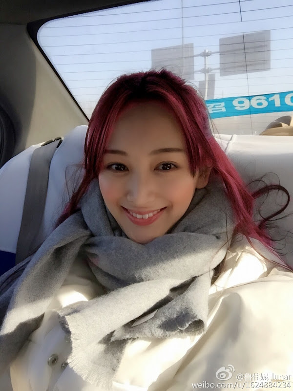 Lu Jiani China Actor