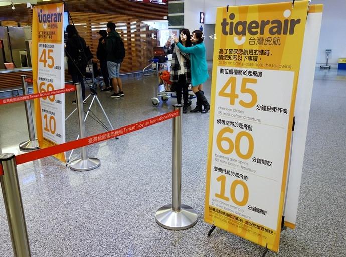 2 虎航tigerair 紅眼班機飛東京羽田初體驗 天然溫泉平和島