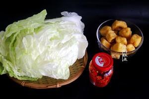 又一好吃的大白菜做法,花不到5块钱,家常下饭的做法 步骤1