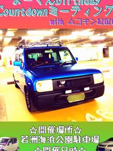 スピアーノ HF21S 平成15年式のカスタム事例画像 まーくん@227(MY-STYLE代表)さんの2019年01月23日01:15の投稿