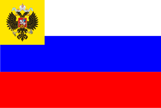 파일:external/upload.wikimedia.org/518px-Flag_of_Russian_Empire_for_private_use_%281914%E2%80%931917%29_3.svg.png