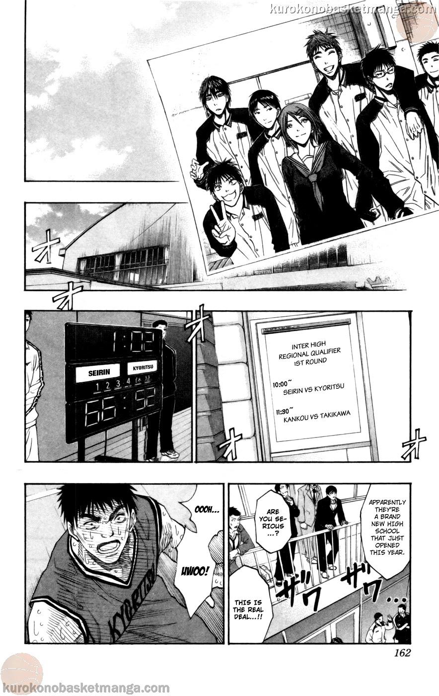 Kuroko no Basket Manga Chapter 97 - Image 16