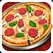 私のピザショップ - ピザメーカーゲーム - Androidアプリ