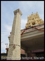 Marathahalli1