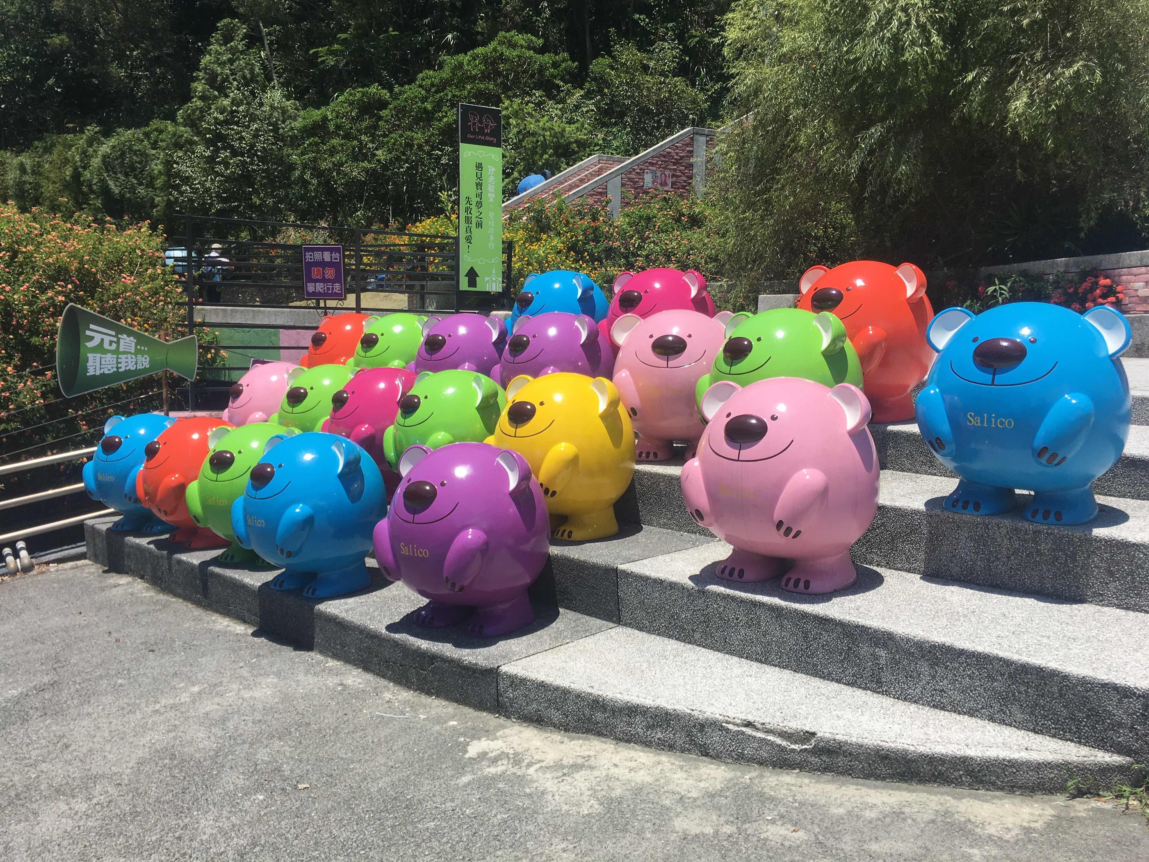 king's garden themed bakery nantou Taiwan