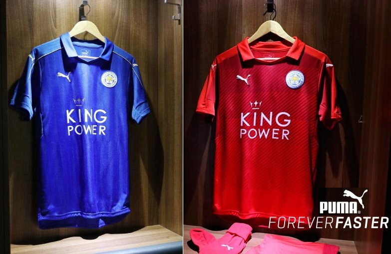 9da18f9be Football Kits 2016-17 (Officially Released Shirts)
