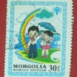 Stamp on Mongolia