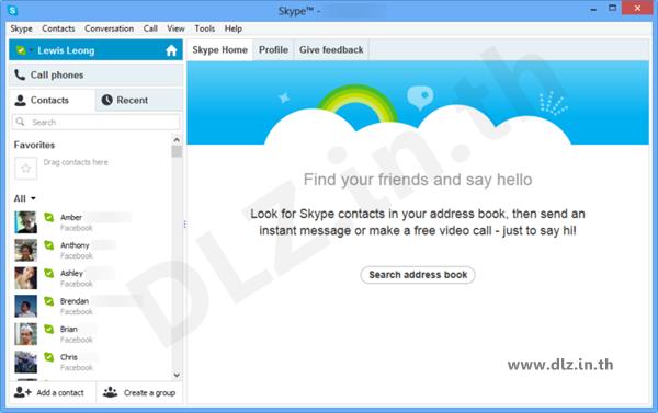 ดาวน์โหลด Skype 7 โหลดโปรแกรม Skype ล่าสุดฟรี