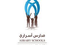 مدارس أسراري الأهلية تعلن عن توفر وظائفإدارية وتعليمية  في كافة التخصصات