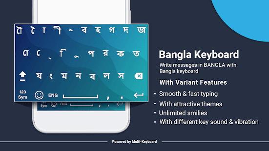 App Bangla Keyboard: Bangali language APK for Windows Phone
