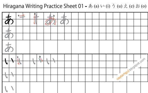 Sheet in ra giấy để luyện viết bảng chữ cái tiếng Nhật