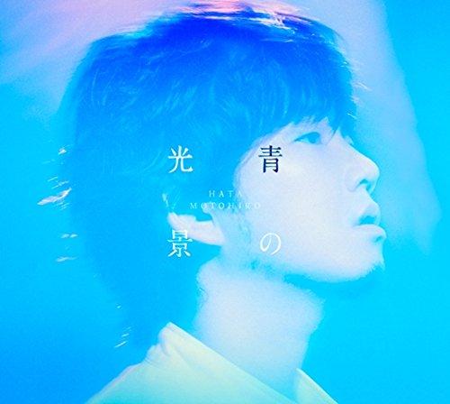 [MUSIC VIDEO] 秦 基博 – 青の光景 初回生産限定盤付属DVD (2015.12.16/DVDISO/4.04GB)