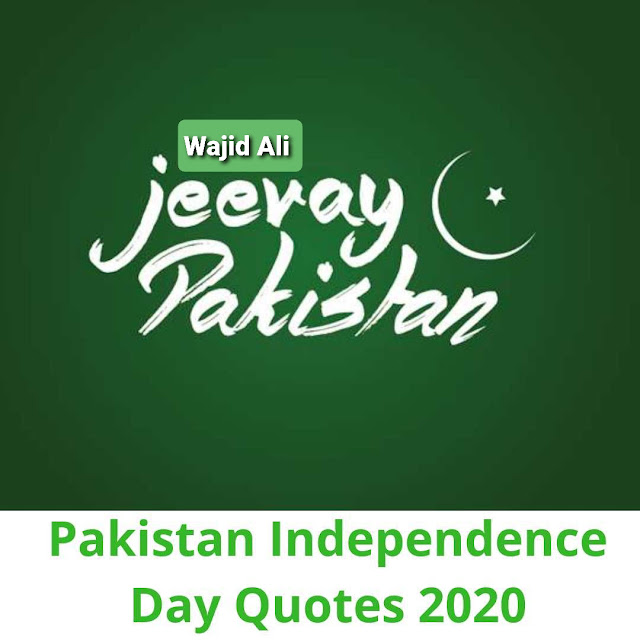 Pakistan Independence Day Quotes | SMS | Caption & Status 2020