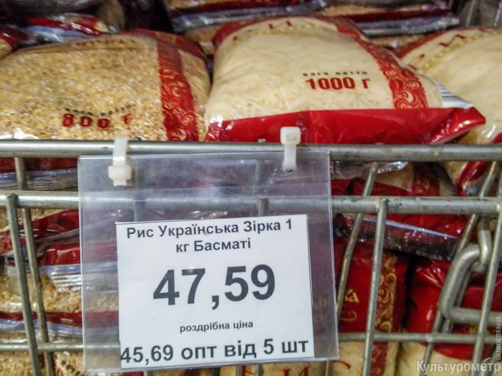 20151124_134631_1 Цены на продукты в Одессе бьют рекорды