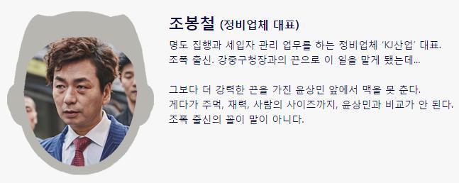 韓劇 鄰家英雄 線上看