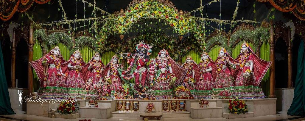 ISKCON Mayapur Deity Darshan 14 Jan 2017 (43)