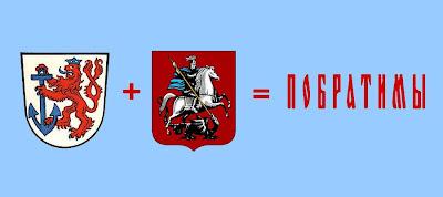 Дюссельдорф и Москва - города побратимы. Изображение: Алексей Потупин
