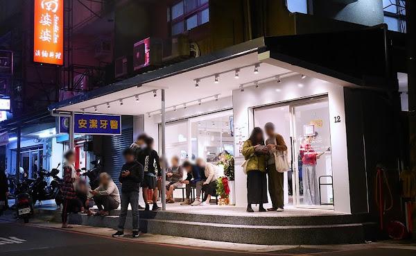 永和在地美食滇緬老店大翻新位置變寬敞價格依舊實在