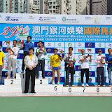 澳門國際馬拉松 2010年12月5日