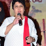 Vaishakam Movie  Trailer Launch (59).JPG