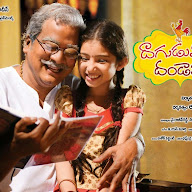 Dagudu Mutha Dandakor Movie Wallpapers