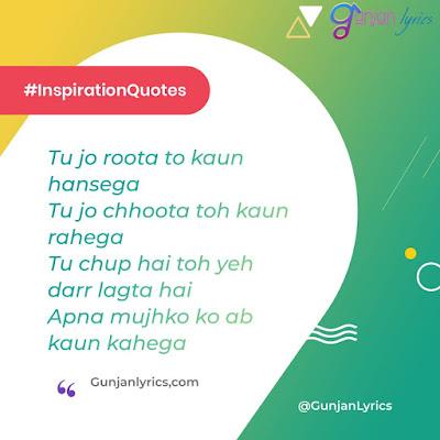 Tera Yaar Hoon Main Quotes