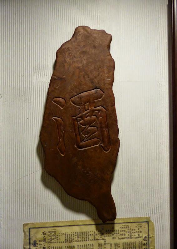 Taipei. Formosa Vintage Museum Cafe - nardi%2B057.JPG