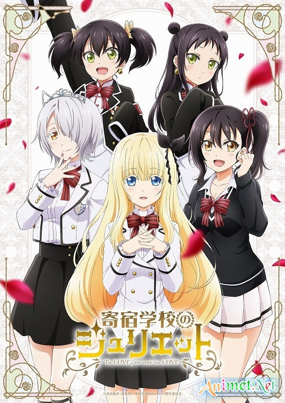 Kishuku Gakkou no Juliet - Kishukugakkou no Juliet, Juliet of Boarding School (2018)