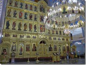 yuzhno sakhalinsk rozhdesvenskiy sobor iconostase