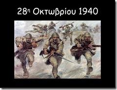 28-1940-1-638