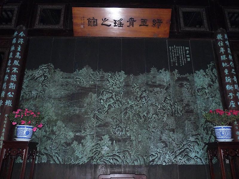 Chine.Shanghai et Suzhou - P1060129.JPG