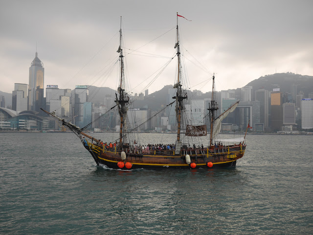 The ship The Bounty sailing in Victoria Harbour, Hong Kong