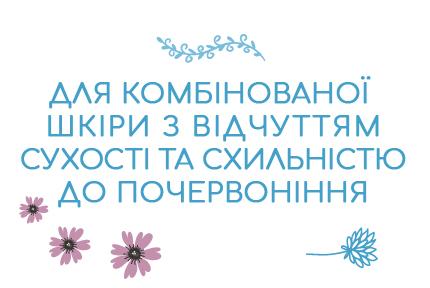Комплекс засобів №10