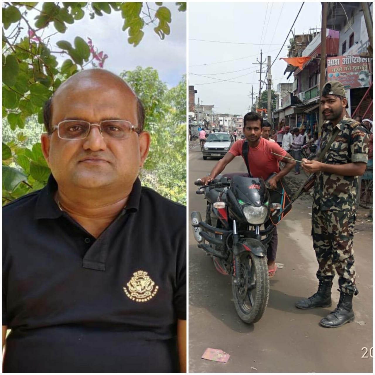 आगामी बिहार विधानसभा चुनाव के मद्देनजर जिले के सभी थानाक्षेत्रों में वाहन चेकिंग अभियान बढ़ गई है। ऐसे में वाहन चालकों को सतर्क रहने की जरूरत है :  मनीष सराफ।
