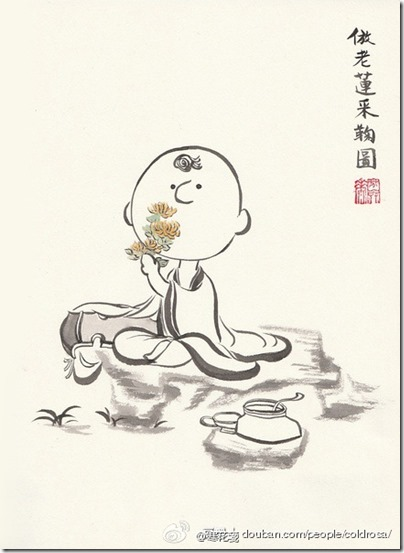Peanuts X China Chic by froidrosarouge 花生漫畫 中國風 by寒花  Charlie Brown Chrysemthemum