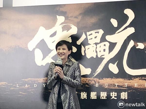 公視投資製作《傀儡花》電視劇,文化部長鄭麗君出席23日記者會。